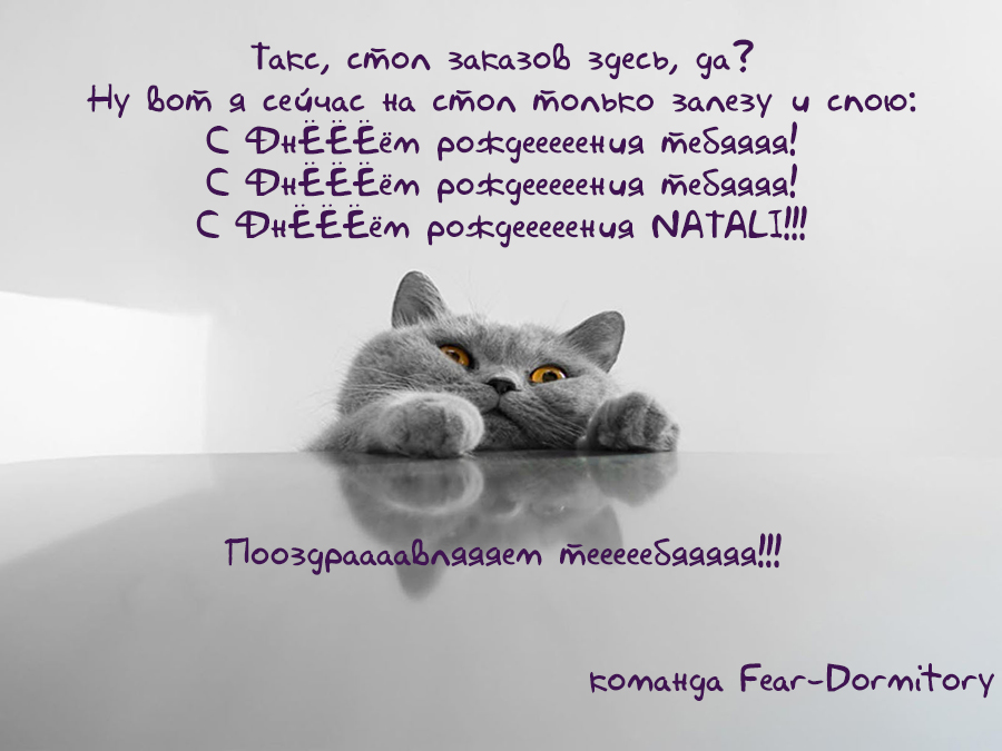 http://fear-dormitory.ucoz.ru/kartinki/natali.jpg